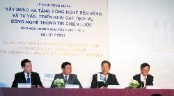 Ngân hàng Á Châu: Xây trung tâm dữ liệu tập trung